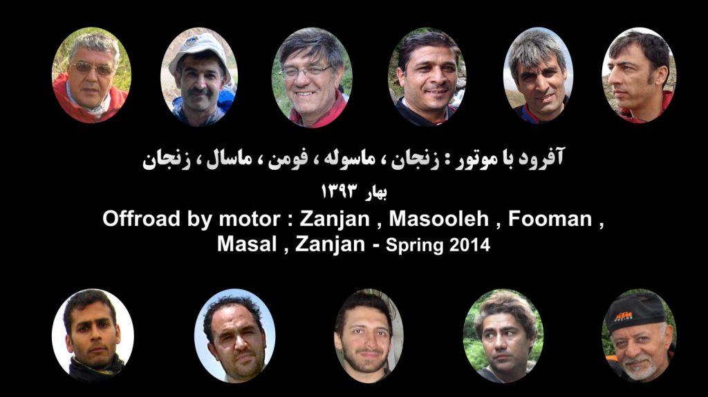 ۱۵۳ Zanjan Masooleh - Offroad by Motor - Spring 1393 2014 - Persons