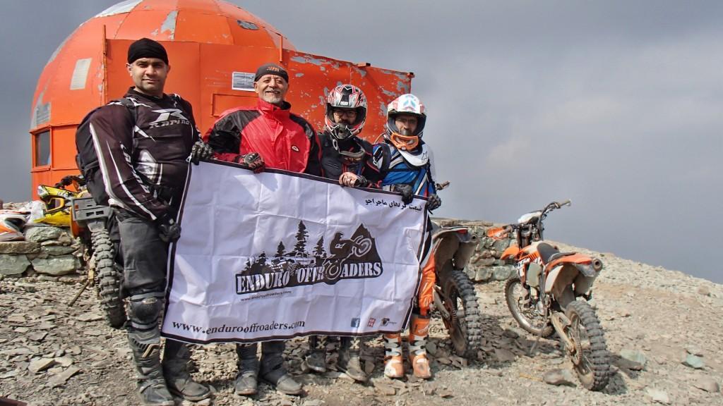 سومین صعود به قله توچال با موتور – شهریور ۱۳۹۴