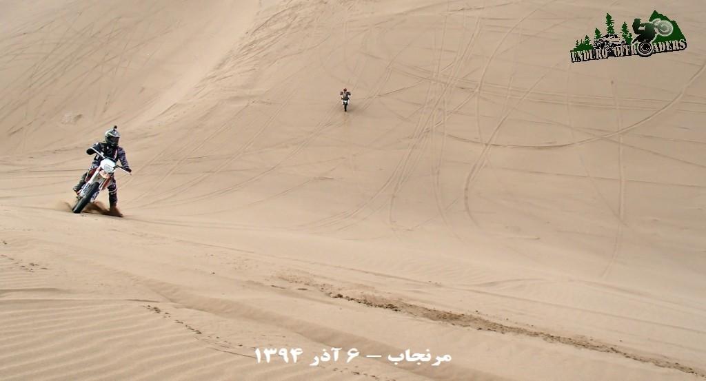آفرود با موتور در منطقه مرنجاب – ۶ آذر ۱۳۹۴