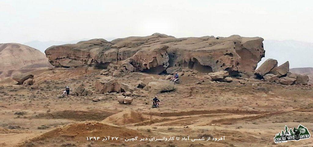 ۱۸۲ Shamsabad Deiregachin - 27 Azar 1394 2015 (16)