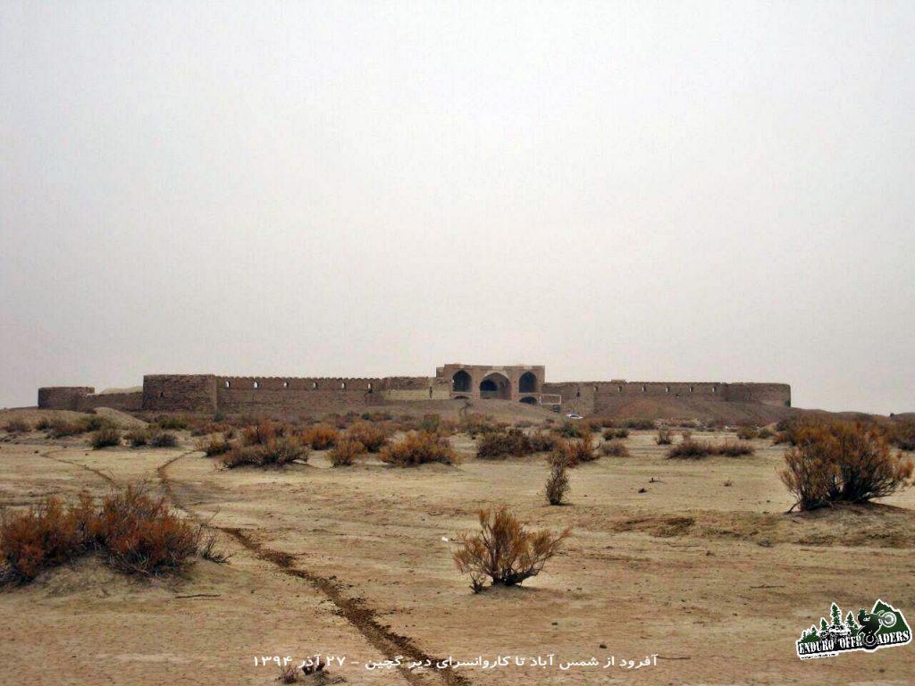 ۱۸۲ Shamsabad Deiregachin - 27 Azar 1394 2015 (26)