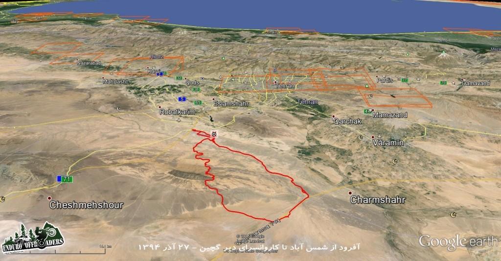۱۸۲ Shamsabad Deiregachin - 27 Azar 1394 2015 (40)