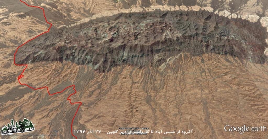 ۱۸۲ Shamsabad Deiregachin - 27 Azar 1394 2015 (42)