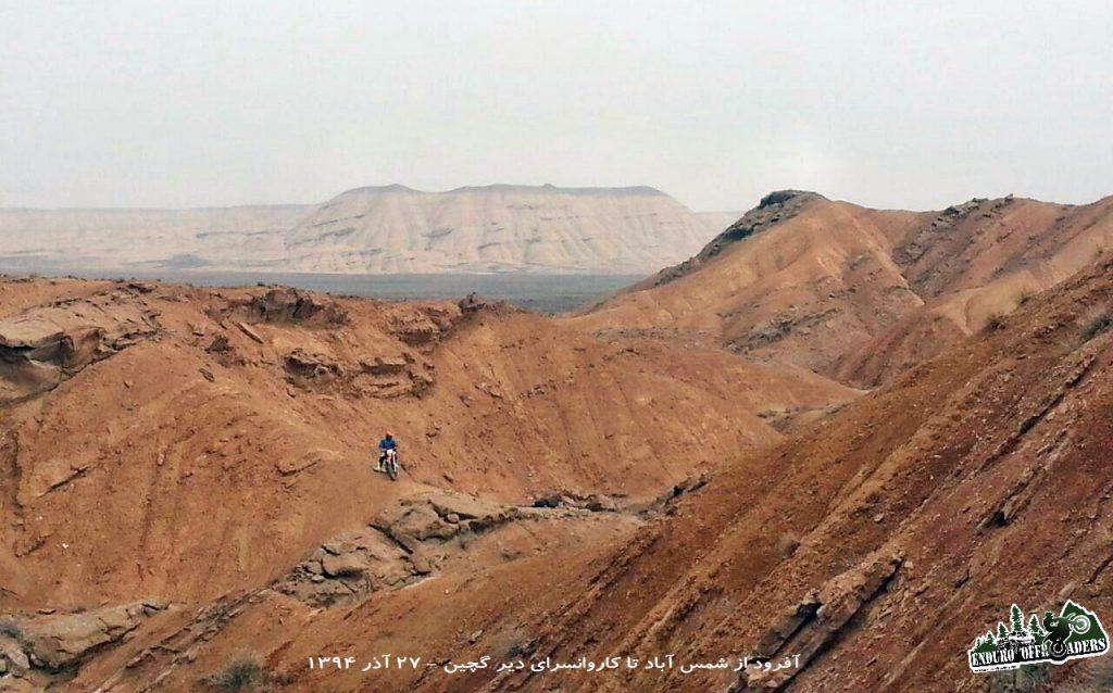 ۱۸۲ Shamsabad Deiregachin - 27 Azar 1394 2015 (8)