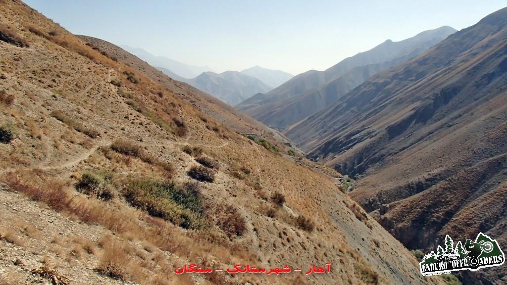 خاطرات آفرودهای گذشته : آهار ، شهرستانک ، سنگان – پائیز ۱۳۹۲