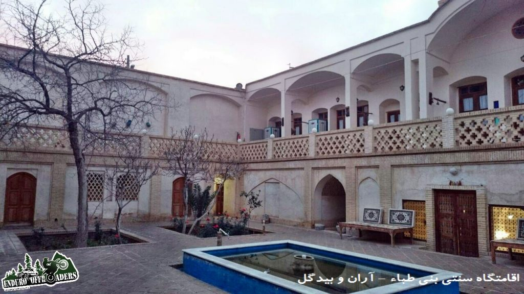 ۱۸۳ AranBidgol-Banitaba guesthouse (14)
