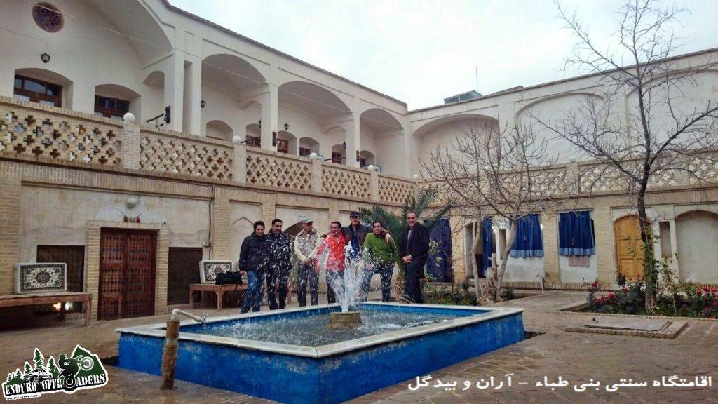۱۸۳ AranBidgol-Banitaba guesthouse (16)