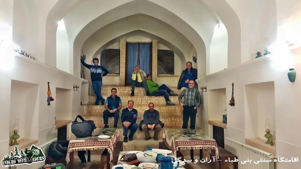 ۱۸۳ AranBidgol-Banitaba guesthouse (8)