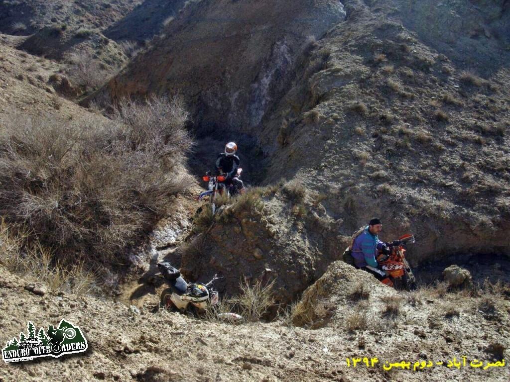 ۱۸۴ Nosratabad - Winter 1394 2016 (3-1)