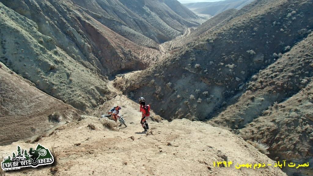 آفرود با موتور در منطقه نصرت آباد کرج – ۲ بهمن ۱۳۹۴