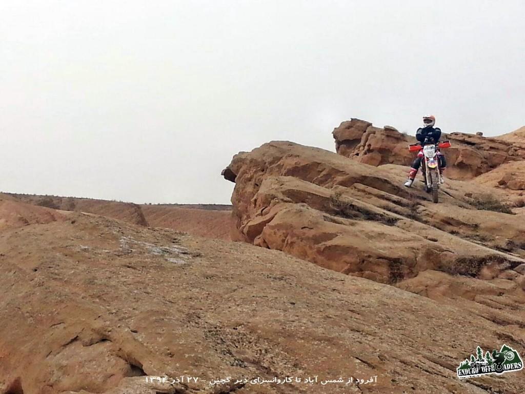 آفرود با موتور از شمس آباد تا کاروانسرای دیرگچین – پائیز ۱۳۹۴