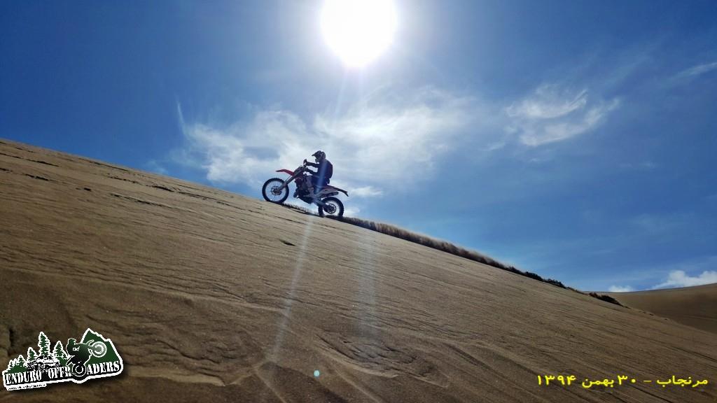 موتور سواری ماجراجویانه در کوههای عظیم شنی مرنجاب – ۳۰ بهمن  – ۱۳۹۴ – قسمت اول
