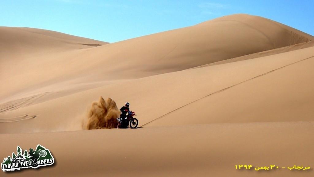 موتور سواری ماجراجویانه در کوههای عظیم شنی مرنجاب – ۳۰ بهمن  – ۱۳۹۴