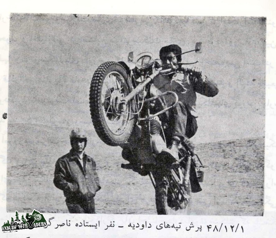Motor un the past Iran (17)