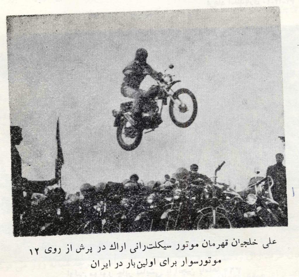 Photo024