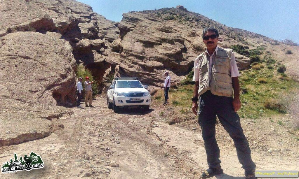 ۱۸۷ Sarbandan to Garmsar Salt mine - 03 Ordibehesht 1395 2016 (14)