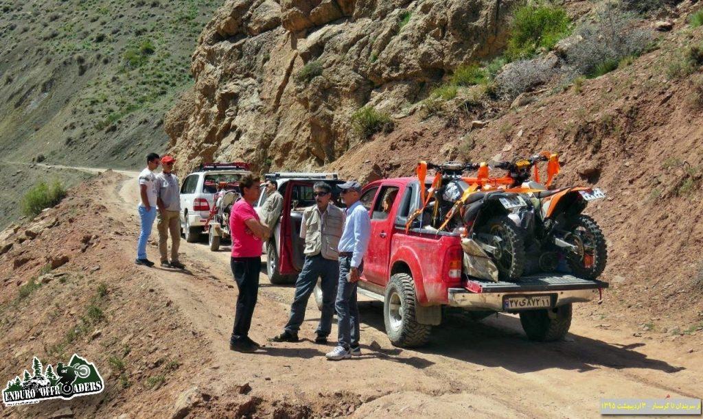 ۱۸۷ Sarbandan to Garmsar Salt mine - 03 Ordibehesht 1395 2016 (9)