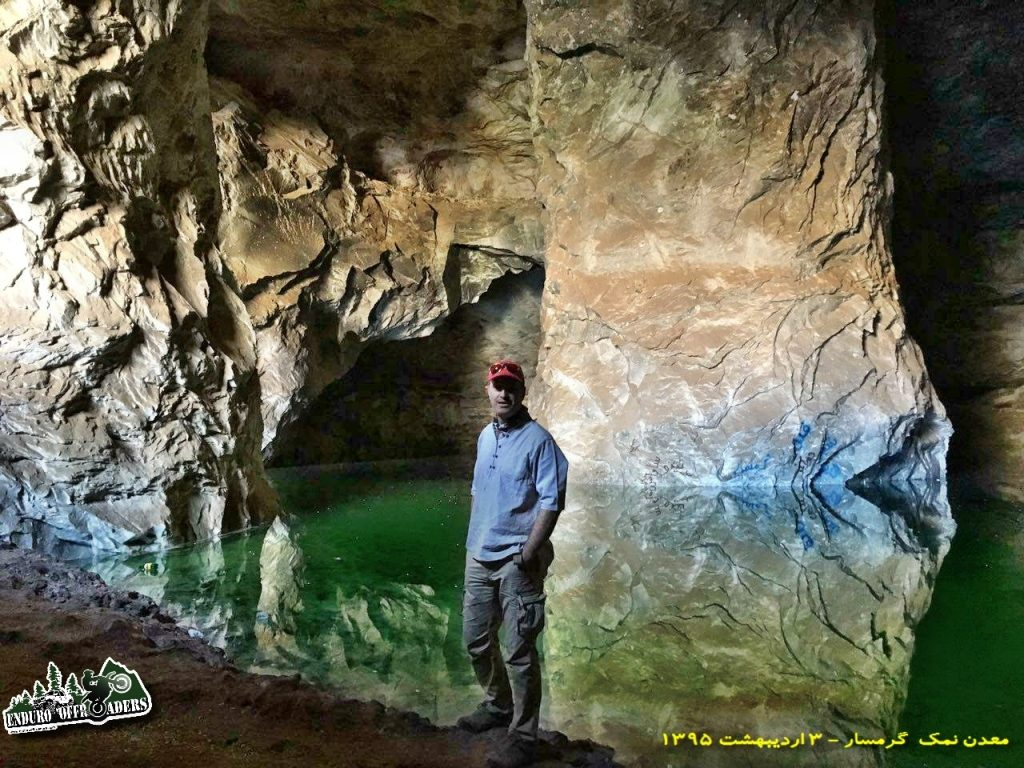 ۱۸۷ Sarbandan to Garmsar Salt mine - 03 Ordibehesht 1395 2016 (95)