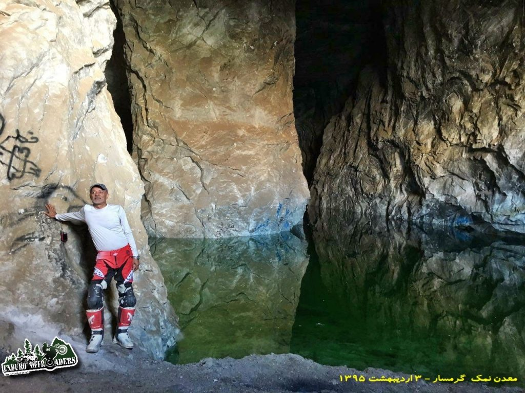 ۱۸۷ Sarbandan to Garmsar Salt mine - 03 Ordibehesht 1395 2016 (97)