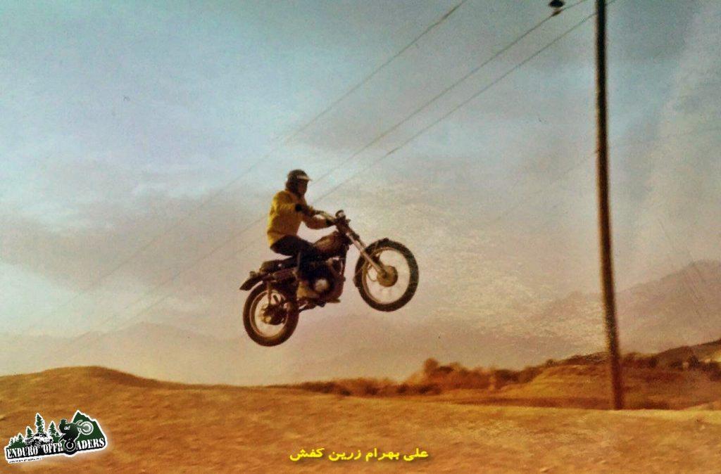 Alibahram Zarinkafsh (10)