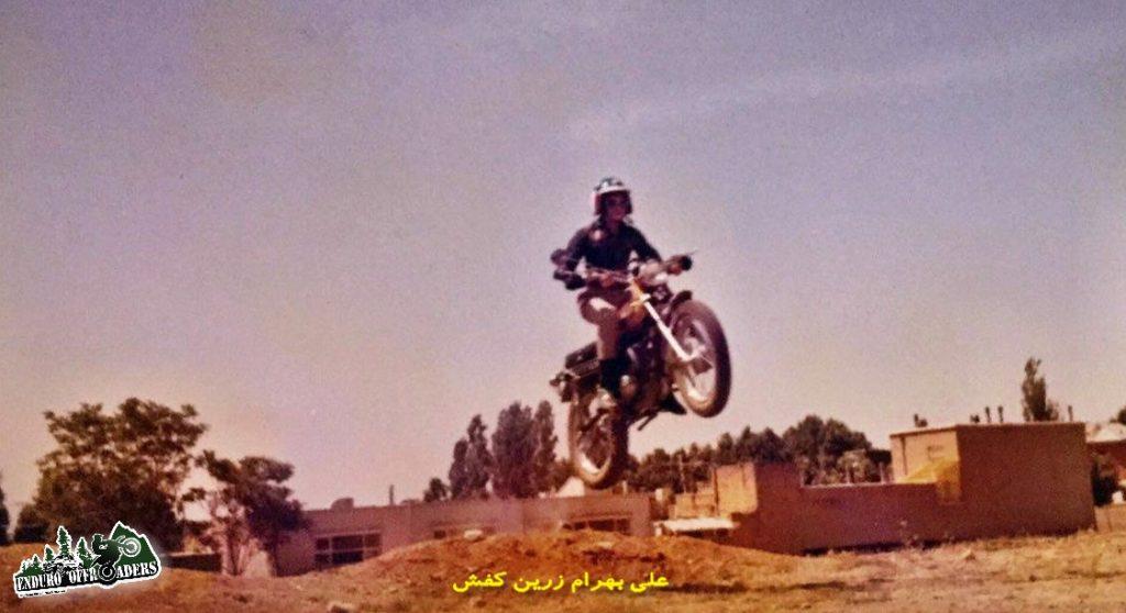 Alibahram Zarinkafsh (3)