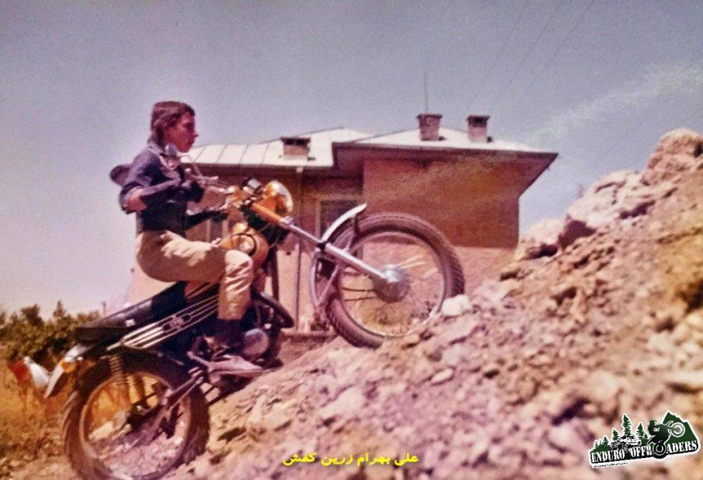 Alibahram Zarinkafsh (5)