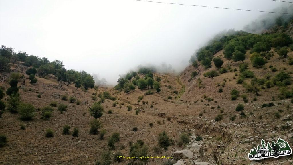 lar-kojoor-kelardasht-alamkooh-shahrivar-1395-13