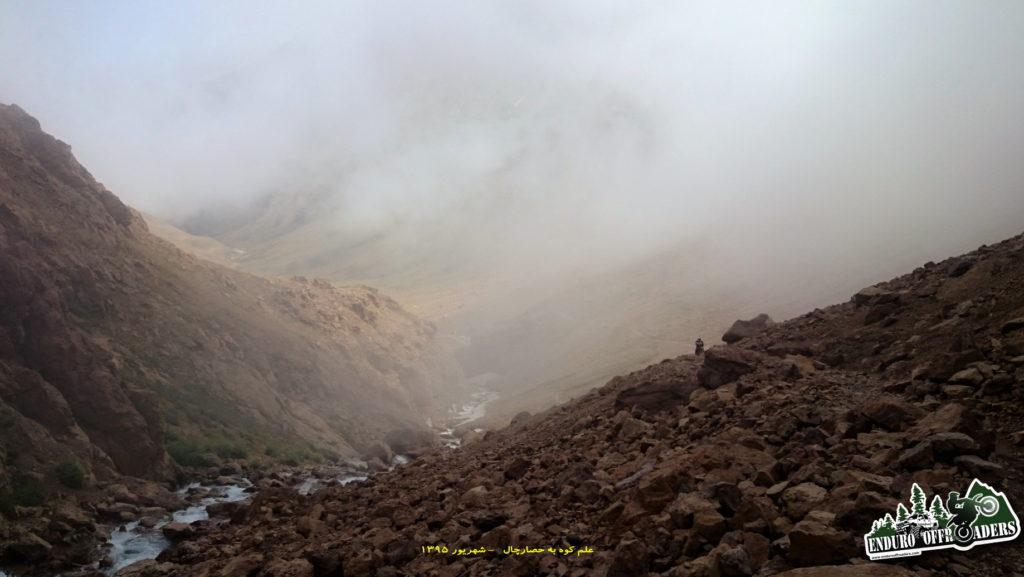 lar-kojoor-kelardasht-alamkooh-shahrivar-1395-18