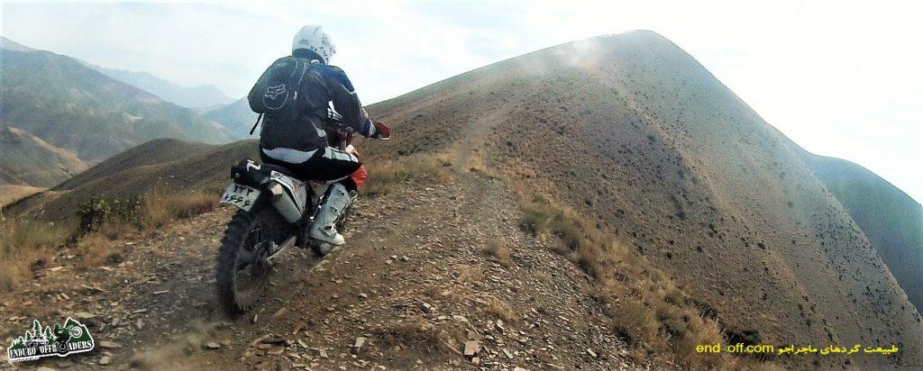 آفرود در منطقه برغان ، شمال کرج – تابستان ۱۳۹۴