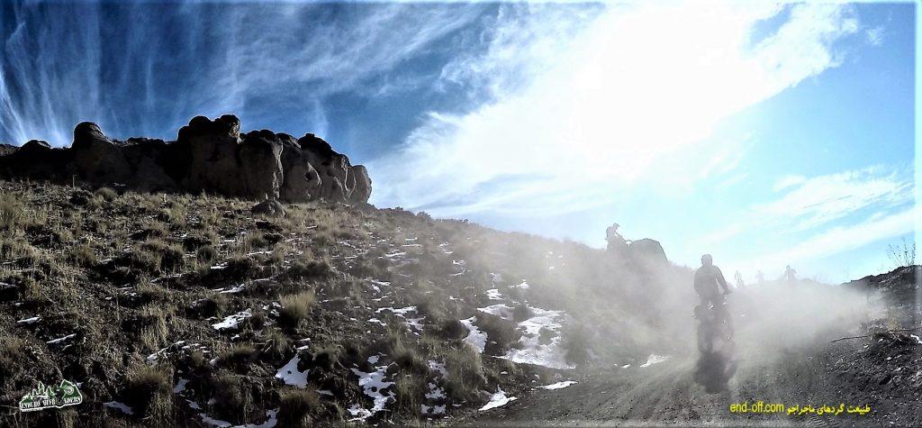 وردیج و واریش ، شمال غربی تهران - آذرماه ۱۳۹۶