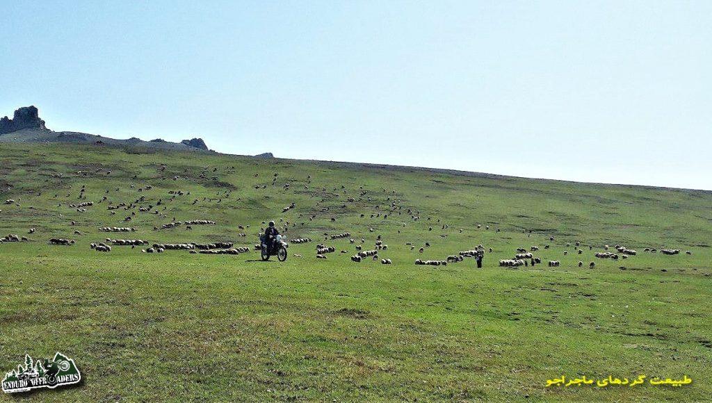 زنجان تا قلعه رودخان - تابستان 1398