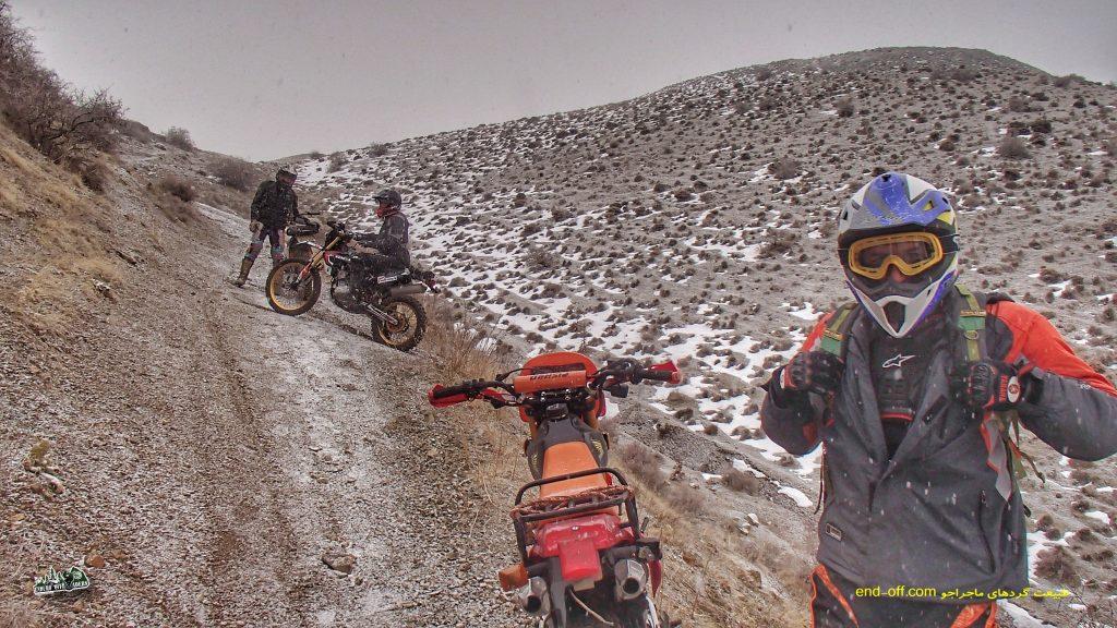 ارتفاعات وردیج - دیماه 1398 2020