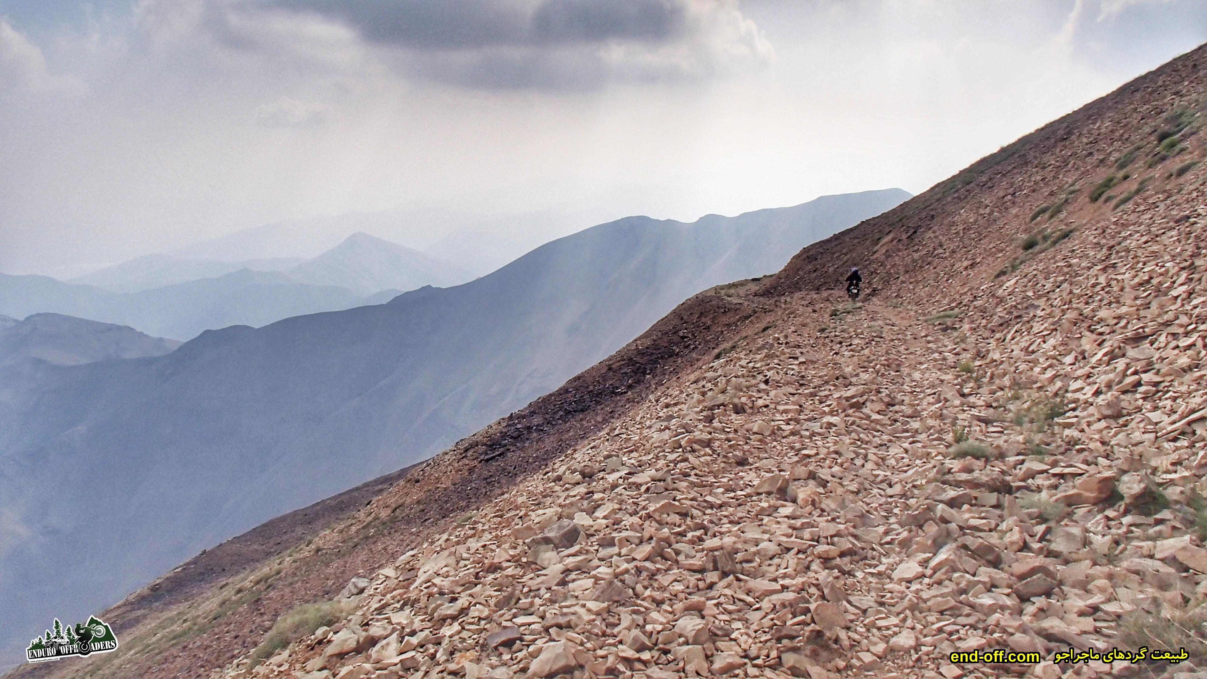 از قله توچال بطرف امامزاده داوود - تابستان 1399 2020