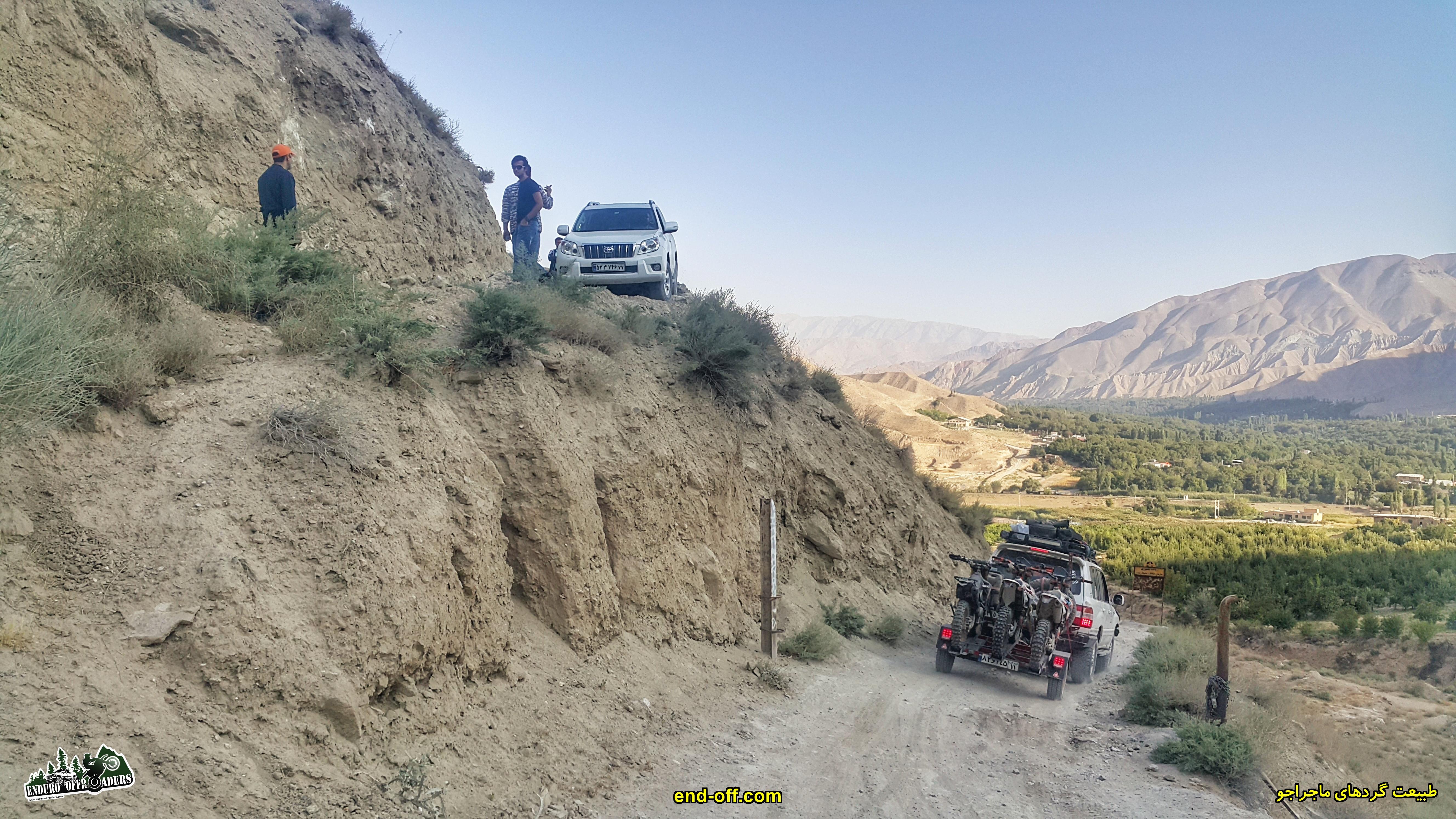 مسیر دریاچه آهنک - تابستان 1399 2020