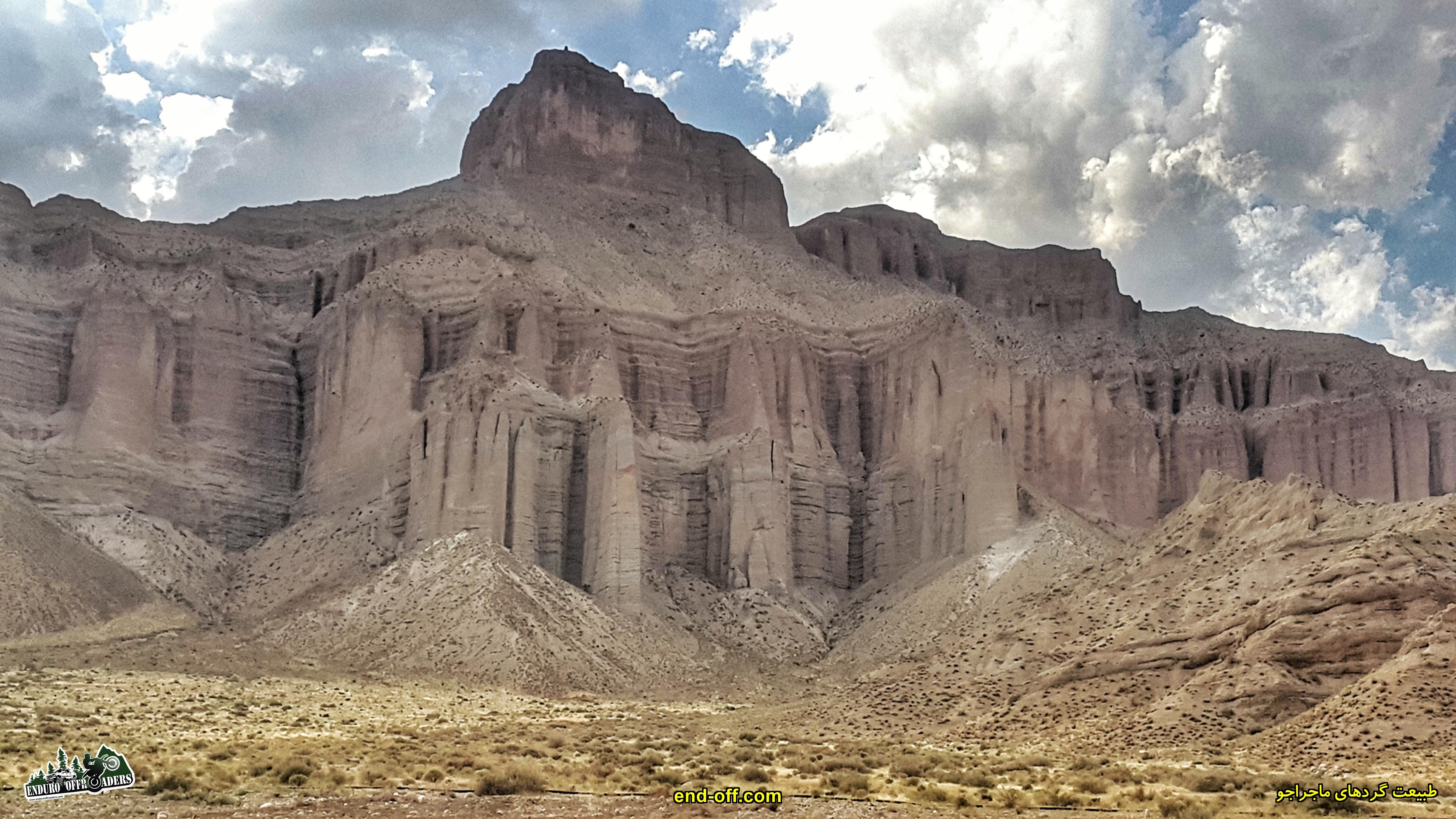 کوههای جالب در مسیر دریاچه آهنک Ahanak - تابستان 1399 2020
