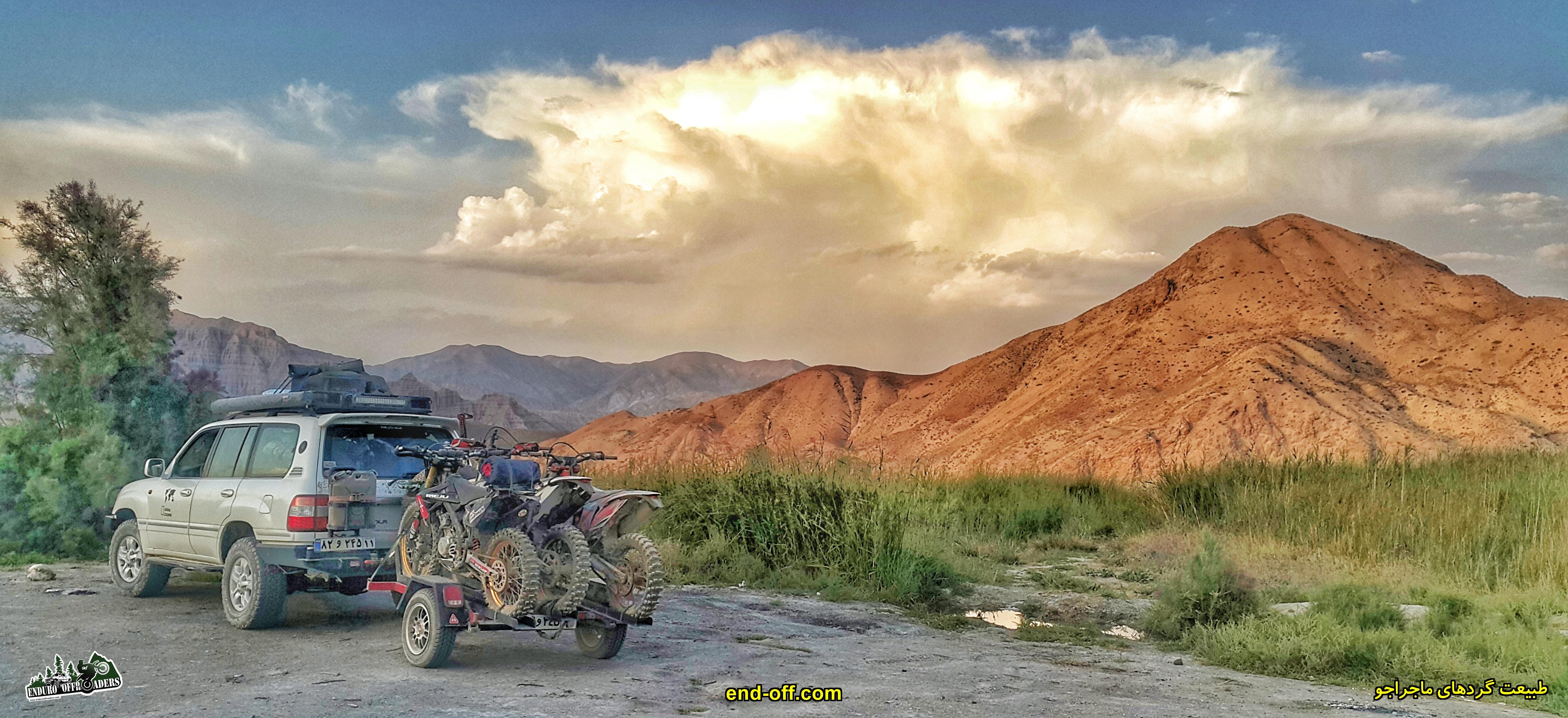 کنار دریاچه آهنک Ahanak - تابستان 1399 2020