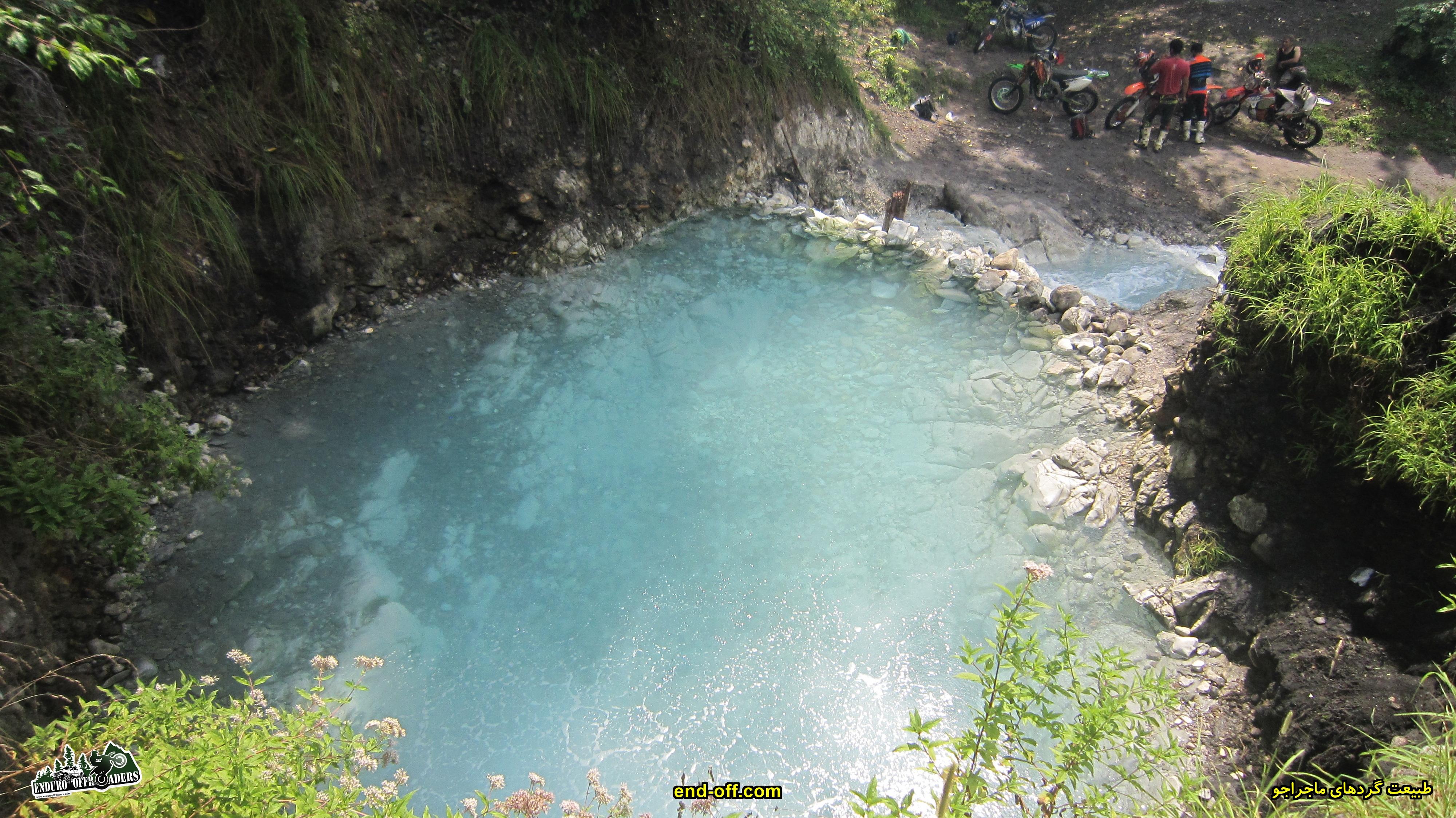 آب گوگردی بلیران - تابستان 1399 - 2020