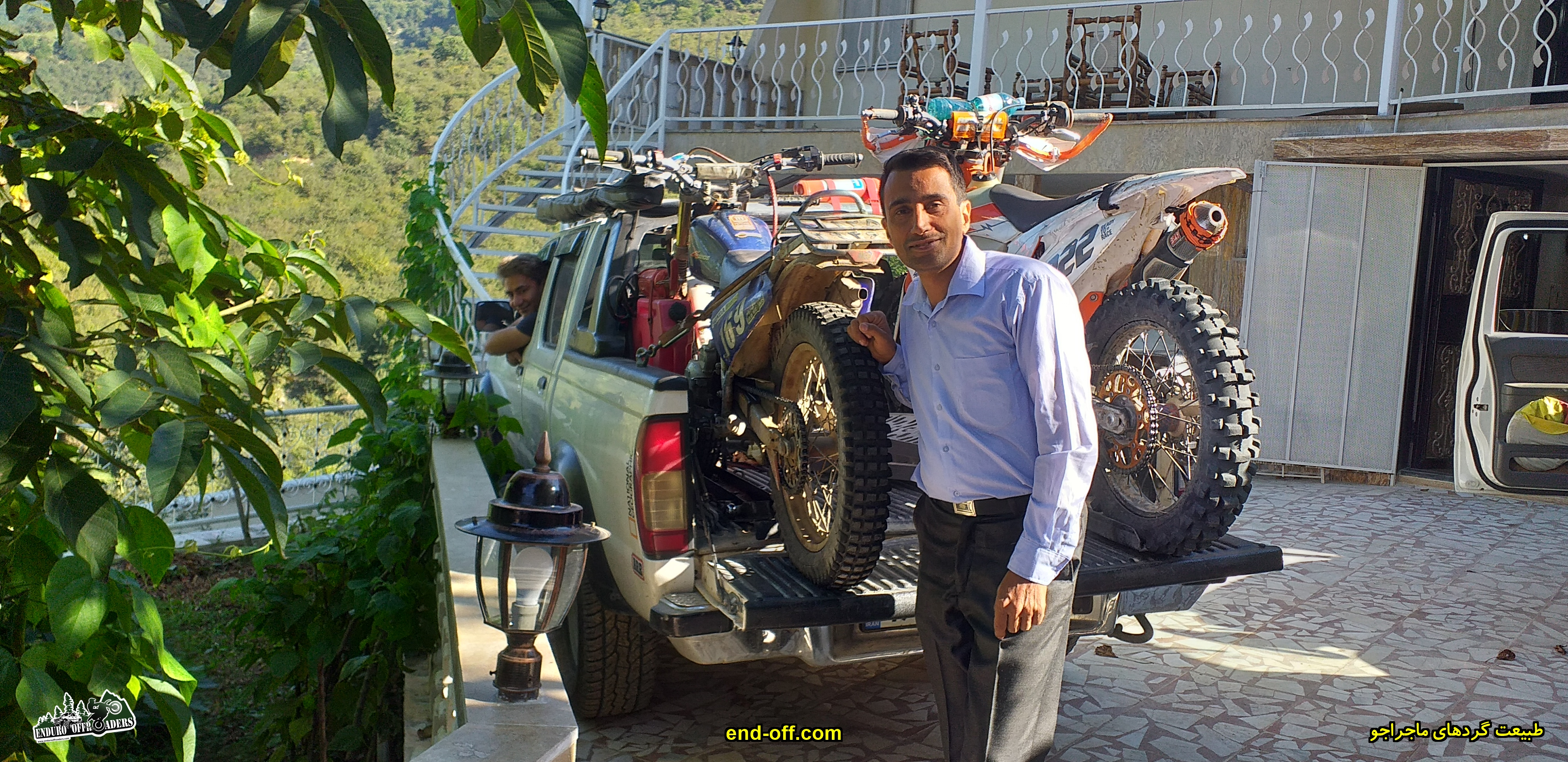 روستای سنگ چال - فیلبند به الیمستان - تابستان 1399 - 2020