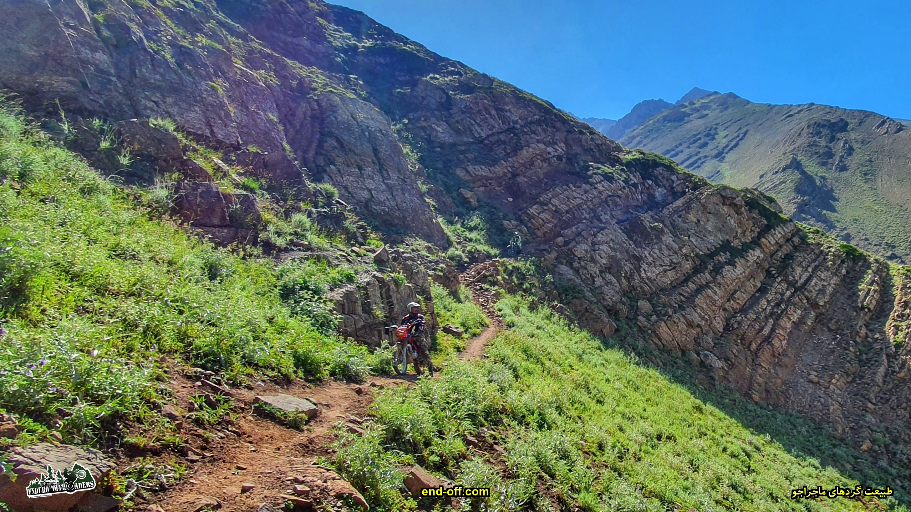 از قله سیالان بطرف دریاسر و عسل محله - تابستان 1399