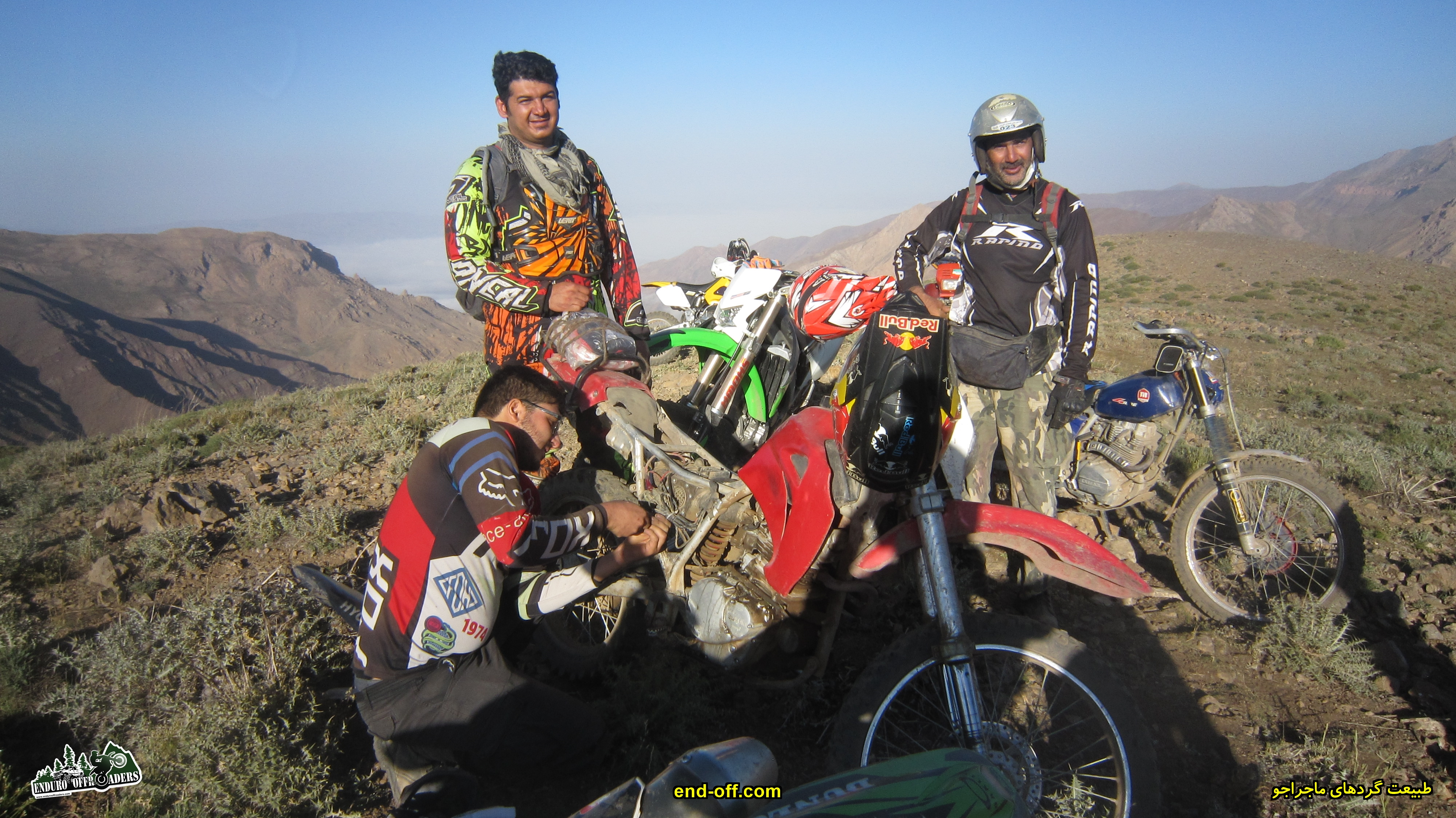 مسیر قله سیالان با موتور - تابستان 1399