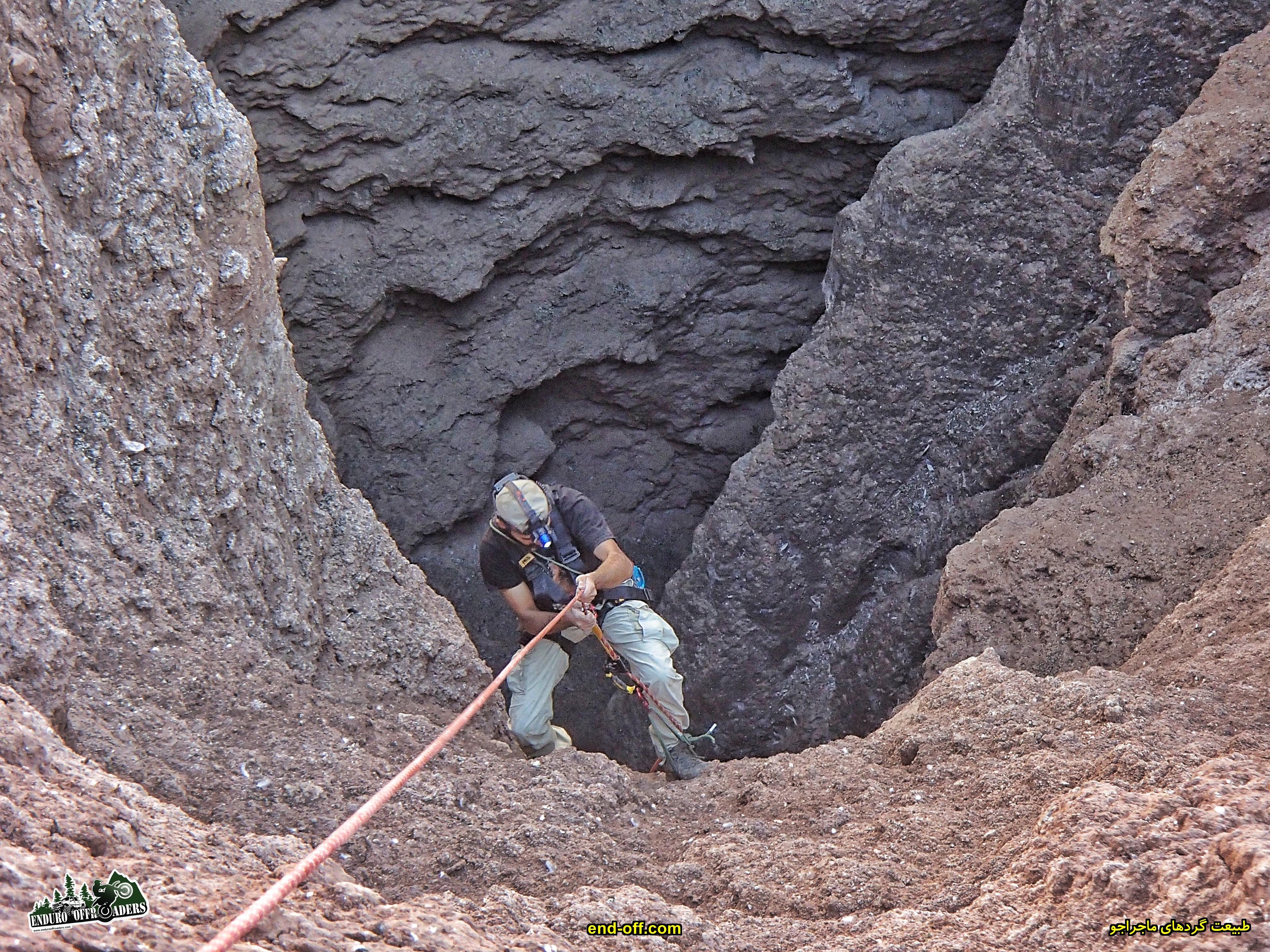 غار چاه دیو - نصرت آباد - جنوب کرج - پاییز 1399 2020