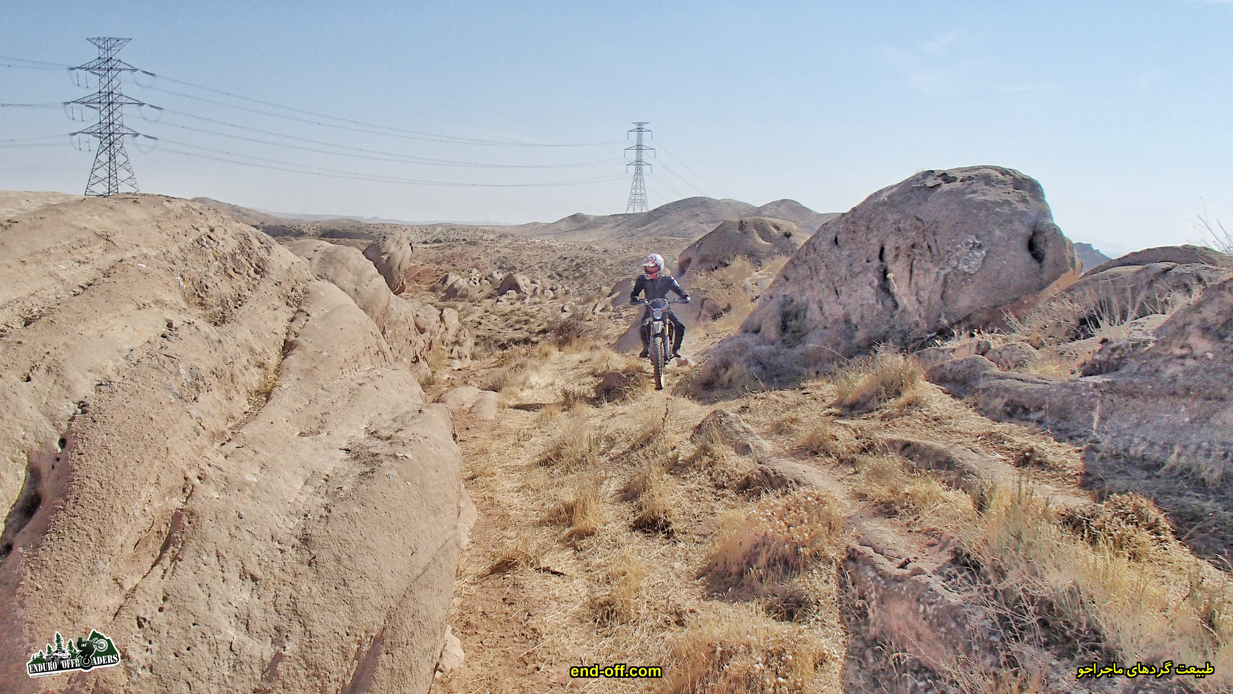 نصرت آباد - جنوب کرج - پاییز 1399 2020