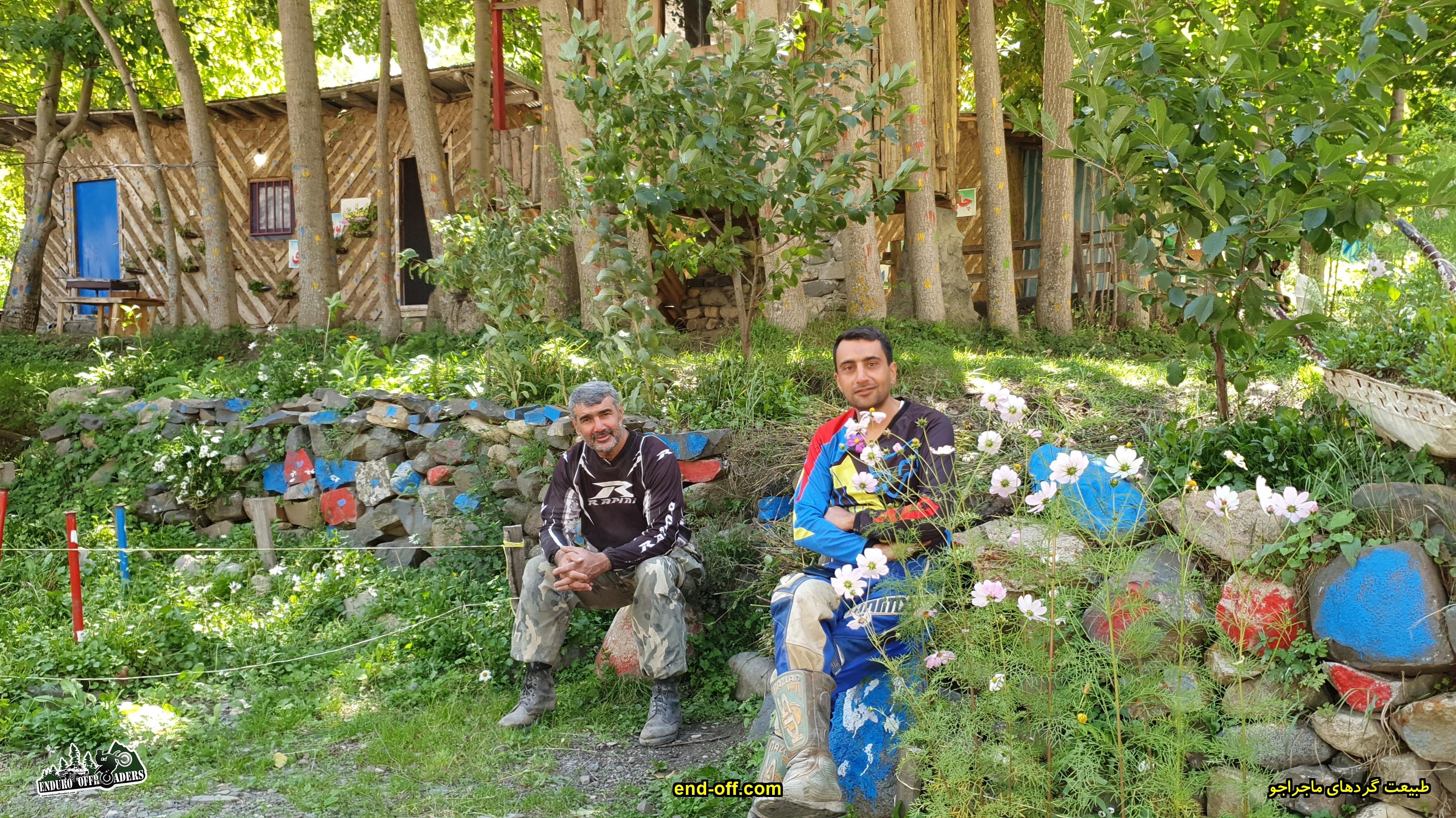روستای درجان ، آبگرم 3000 - تابستان 1399 - 2020