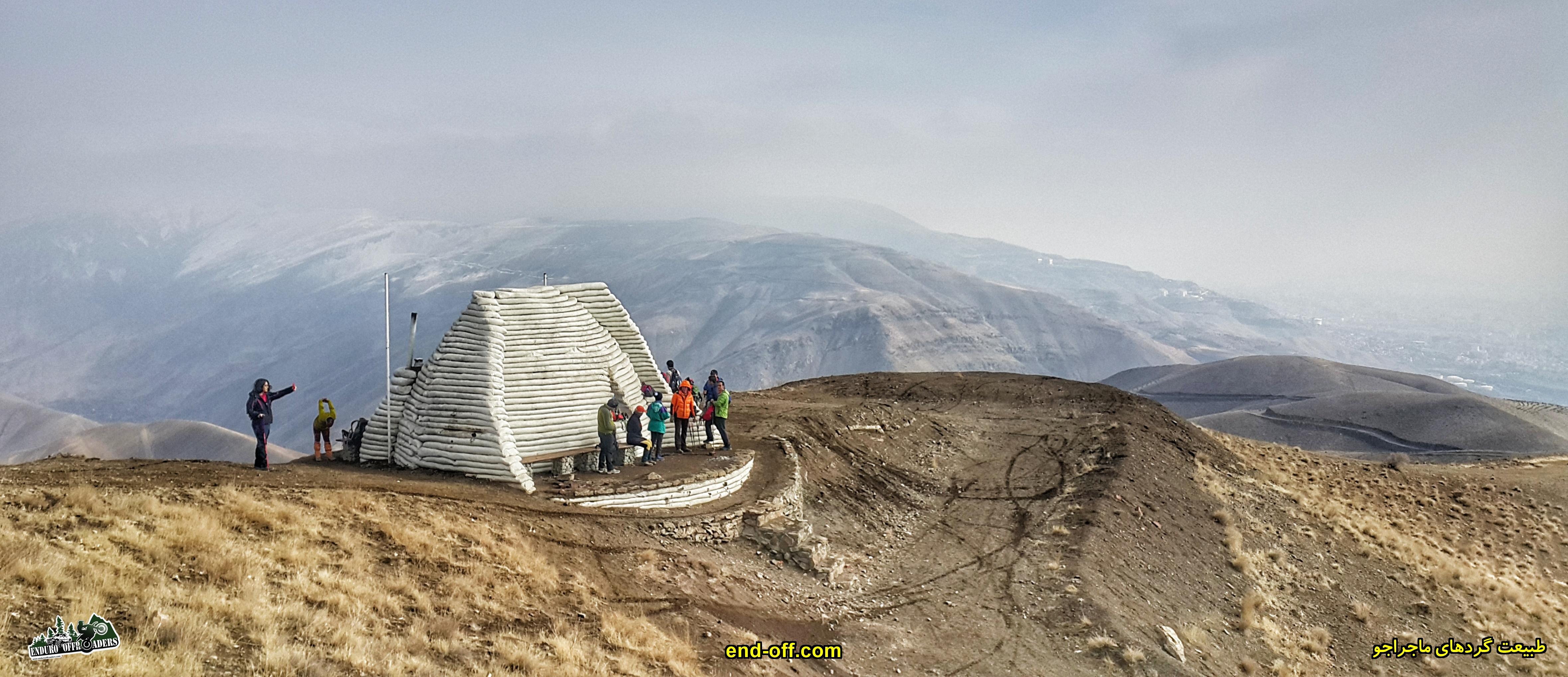 پناهگاه کوهنوردی قله لتمال کن - زمستان 1399 2020