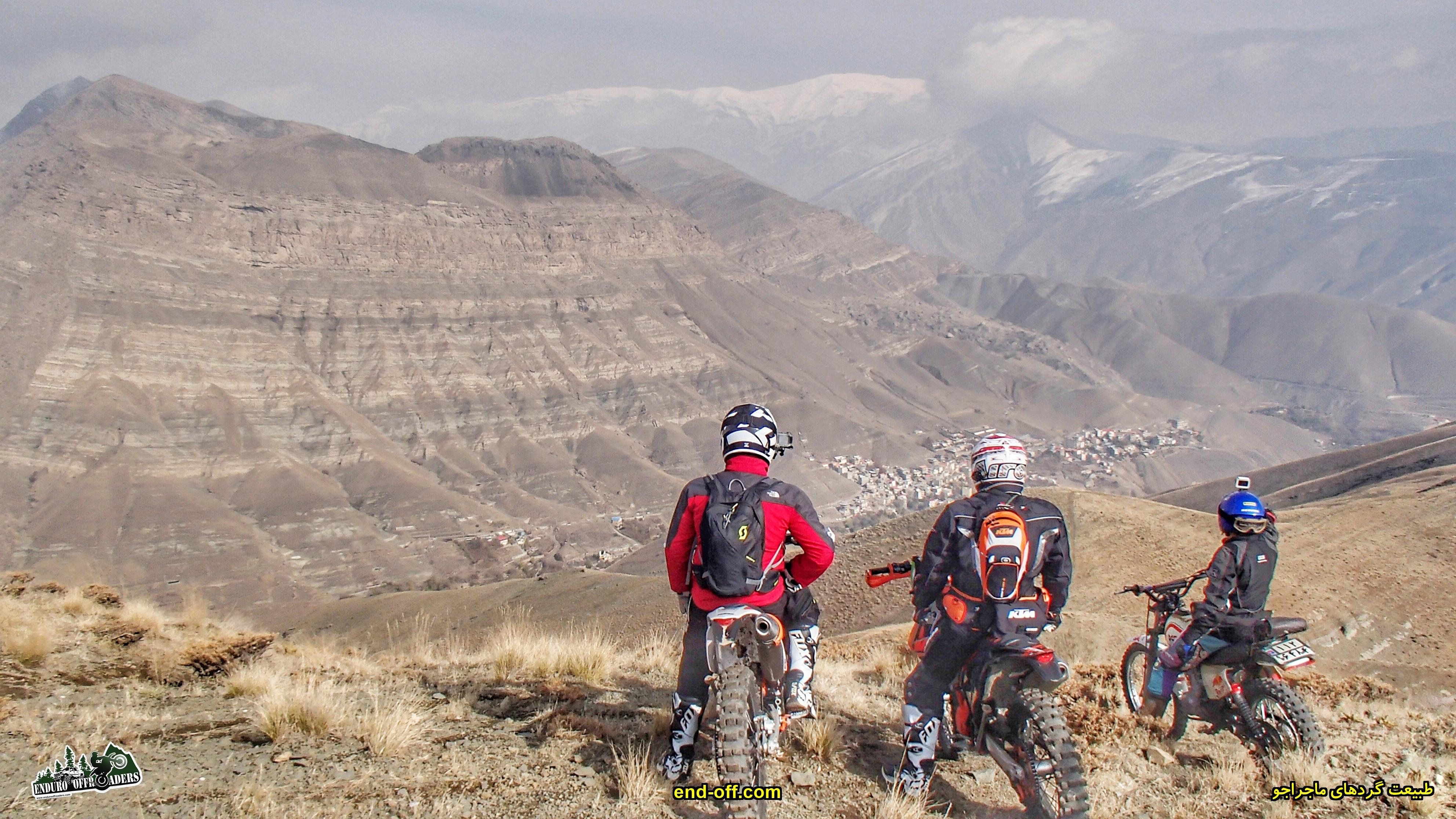 ارتفاعات کشار بالا - زمستان 1399 2020
