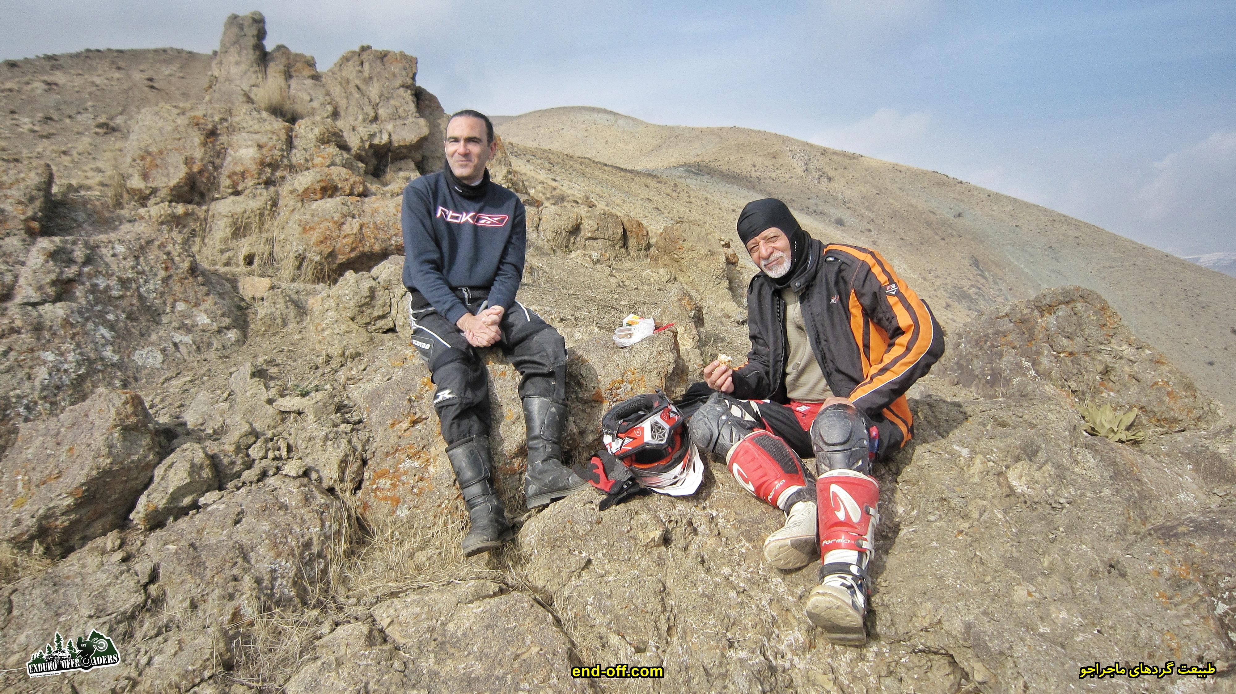 ارتفاعات وردیج و واریش - زمستان 1399 2020