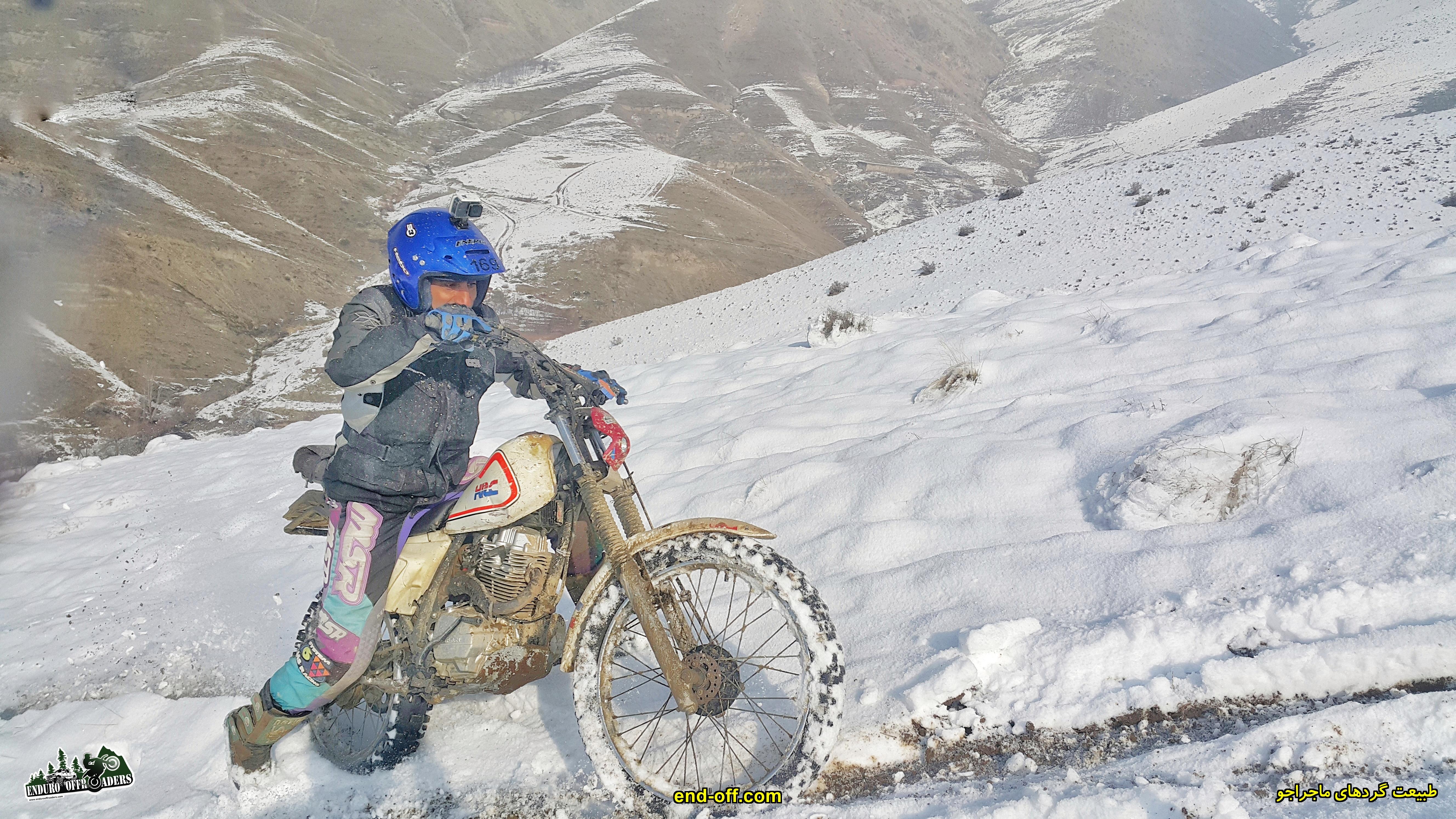 برف در وردیج با موتور - زمستان 1399 2020