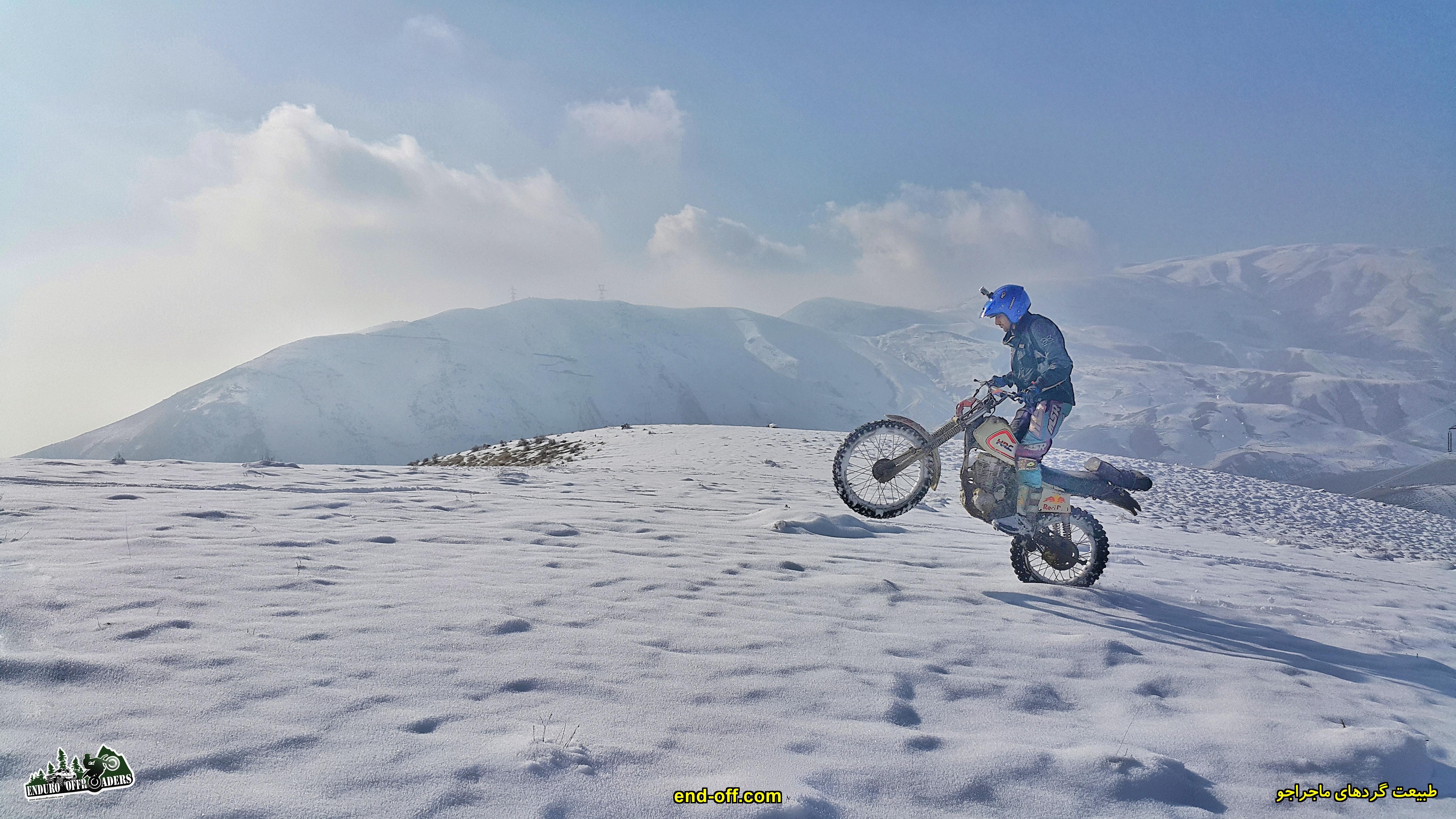 ارتفاعات جنوب غربی وردیج - زمستان 1399 2020