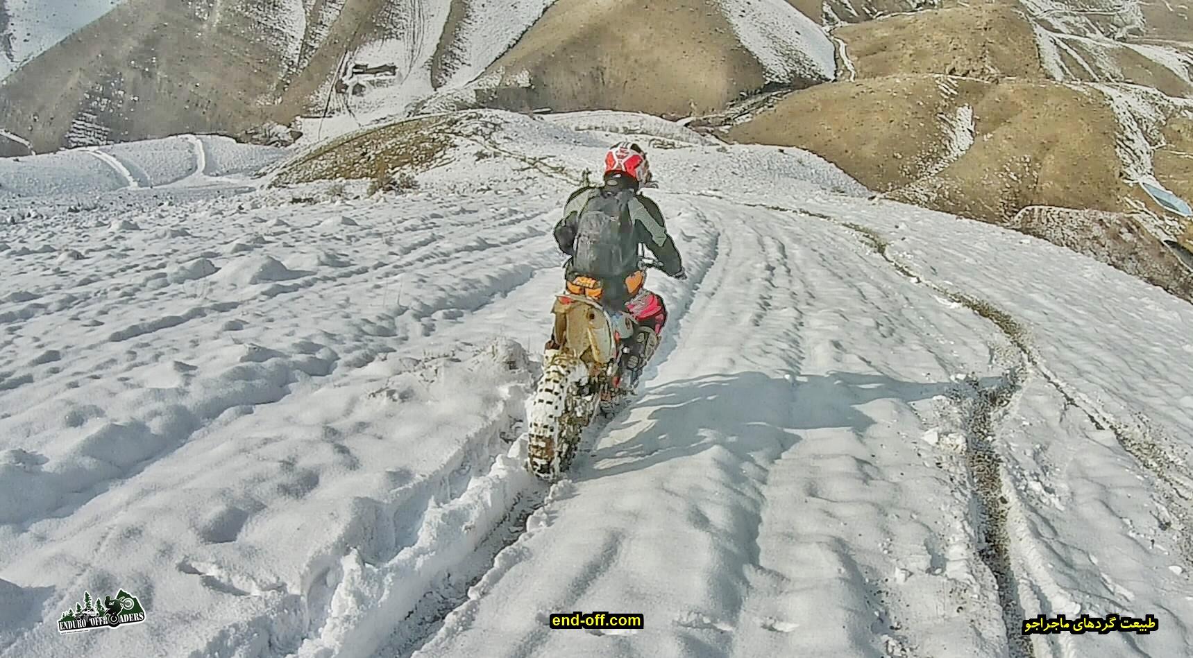 ارتفاعات غربی وردیج - زمستان 1399 2020