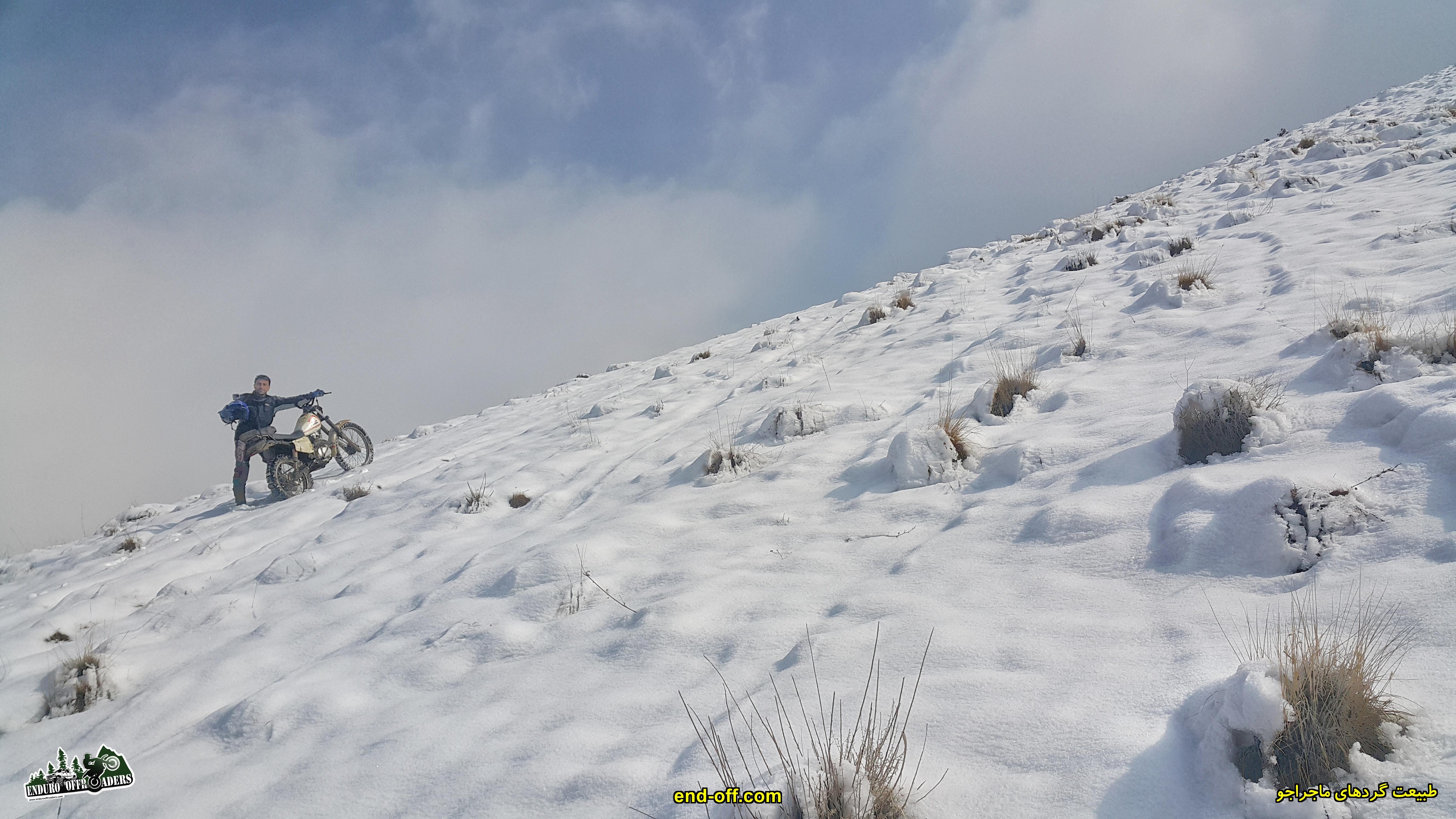 آفرود لذت بخش برفی در ارتفاعات وردیج - پاییز 1399